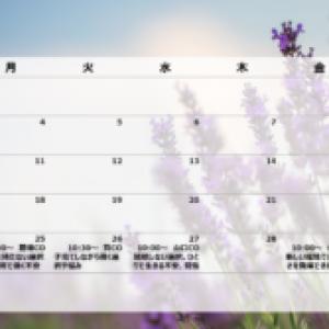 10月カウンセリングカレンダー